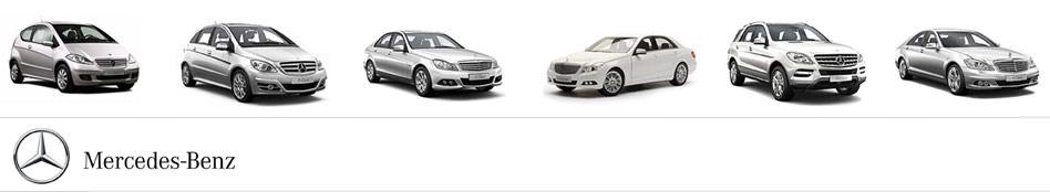 Ремонт АКПП Мерседес (Mercedes) с гарантией