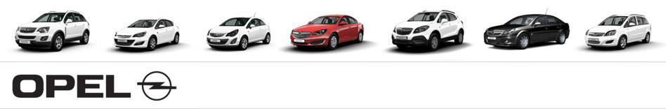 Ремонт АКПП Опель (Opel) с гарантией