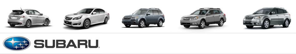 Ремонт АКПП Субару (Subaru) с гарантией