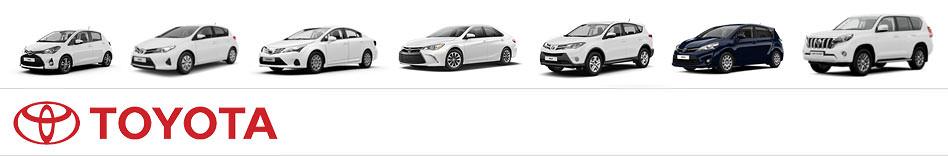 Ремонт АКПП Тойота (Toyota) с гарантией